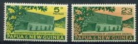 Papua N.Guinea, michel 27/28, xx