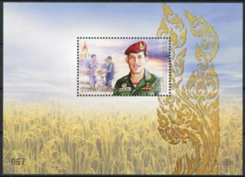 Thailand, michel blok 136, xx
