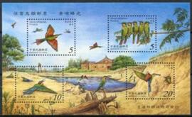 Taiwan, michel blok 97, xx