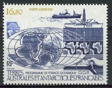 Antarctica Fr., michel 229, xx