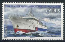 Antarctica Fr., michel 746, xx