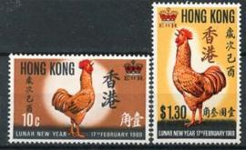 Hong Kong, michel 242/43, xx