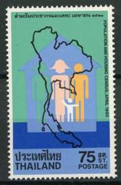 Thailand, michel 934, xx
