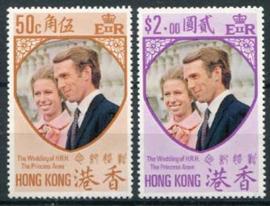 Hong Kong, michel 282/83, xx