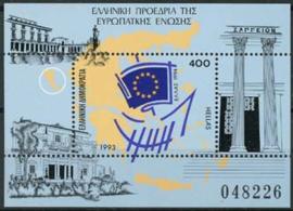Griekenland, michel blok 11 , xx