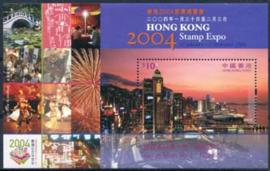 Hong Kong, michel blok 114, xx