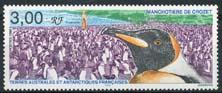 Antarctica Fr., michel 390, xx