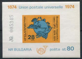 Bulgarije, michel blok 52 B, xx