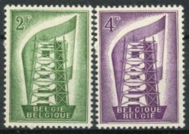 Belgie, obp 994/95, xx