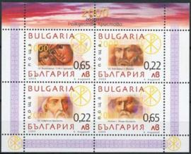 Bulgarije, michel blok 245, xx