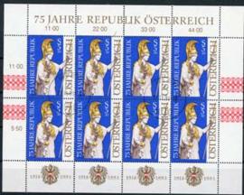 Oostenrijk, michel kb 2113, o