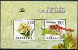 Indonesie, zbl. blok 219, xx