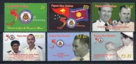 Papua N. Guinea, michel 1190/95, xx