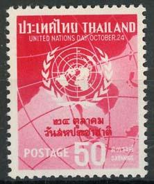 Thailand, michel 402, xx