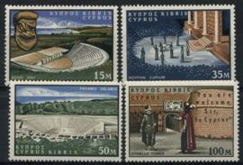 Cyprus, michel 233/36, xx