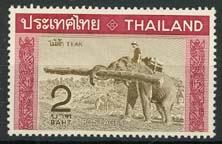 Thailand, michel 513 , xx