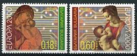 Bulgarije, michel 4453/54, xx