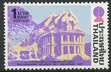 Thailand, michel 836, xx