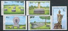 Thailand, michel 1291/95, xx