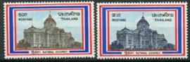 Thailand, michel 541/42, xx
