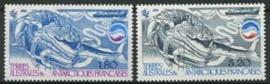 Antarctica Fr., michel 200/01, xx