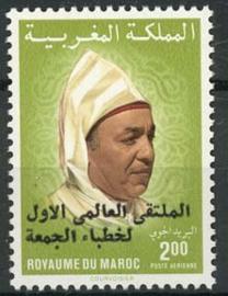 Marokko, michel 1108, xx