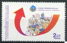 Thailand, michel 1421, xx