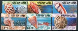 Papua N.Guinea, michel 1099/04, xx