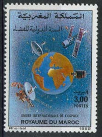 Marokko, michel 1206, xx