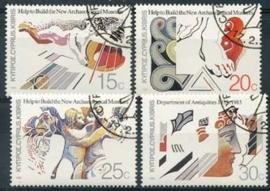 Cyprus, michel 651/54, o