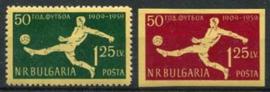 Bulgarije, michel 1135/36, xx
