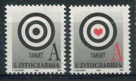 Joegoslavie, michel 2906/07, xx