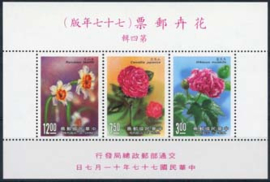 Taiwan, michel blok 39, xx
