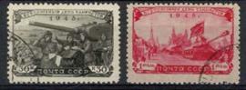Sovjet Unie, michel 1250/51, o
