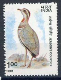 India, michel 1183, xx