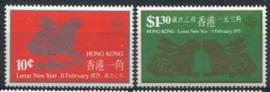 Hong Kong, michel 306/07, xx