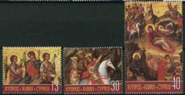 Cyprus, michel 1028/30, xx