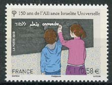 Frankrijk, michel 4963, xx