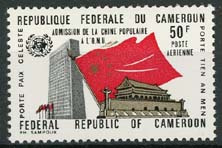 Cameroun, michel 696, xx