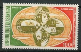 Senegal, michel 436, xx