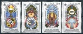 Vatikaan, michel 1217/20, xx