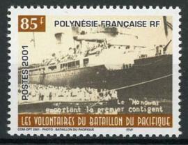 Polynesie, michel 843 , xx