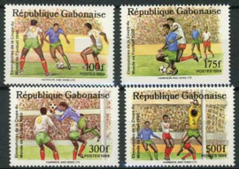 Gabon, michel 1045/48, xx