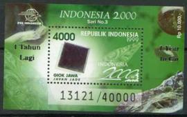 Indonesie, zbl. blok 166 T , xx