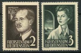 Liechtenstein, michel 332/33, x