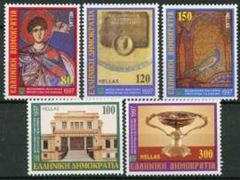 Griekenland, michel 1937/41, xx