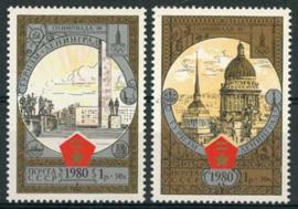 Sovjet Unie, michel 4940/41, xx