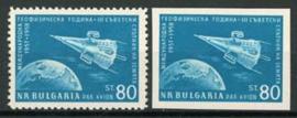 Bulgarije, michel 1094 A/B, xx