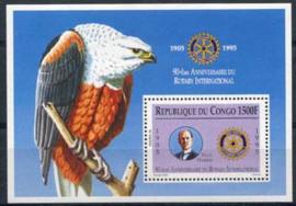 Congo rep. , michel blok 130, xx