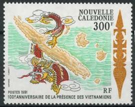 N.Caledonie, michel 912, xx